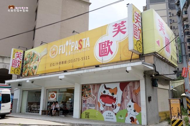 芙歐FULLPASTA義式餐廳 環境 新竹義大利麵 (4).JPG