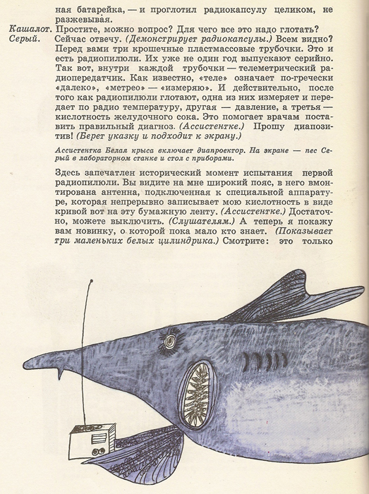 KOAPP6_92
