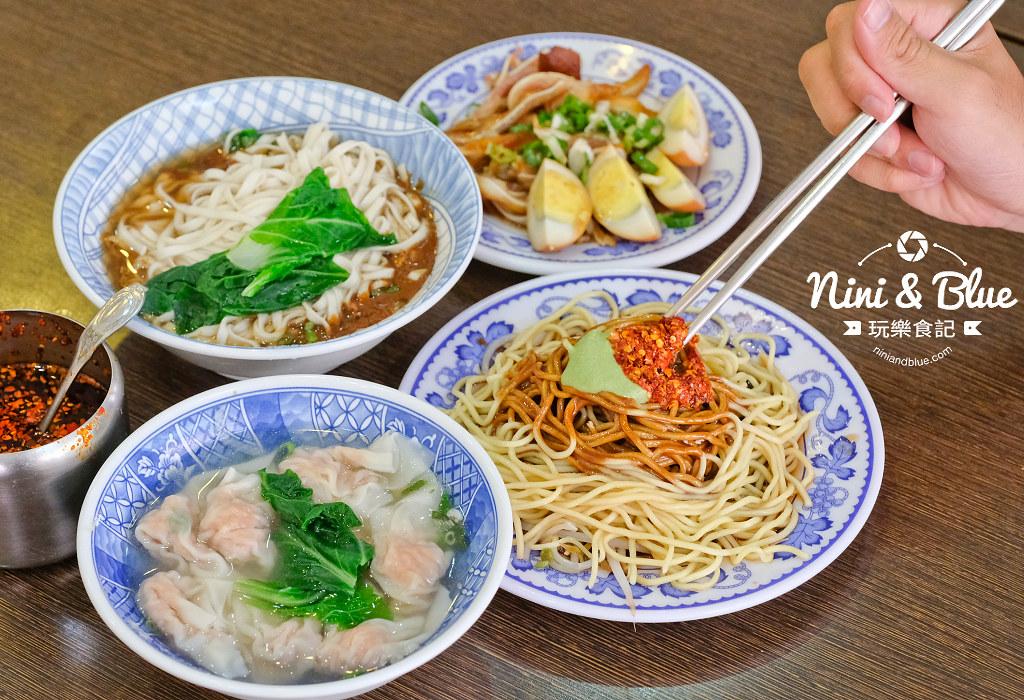 董媽涼麵 台中 科博館 美食12