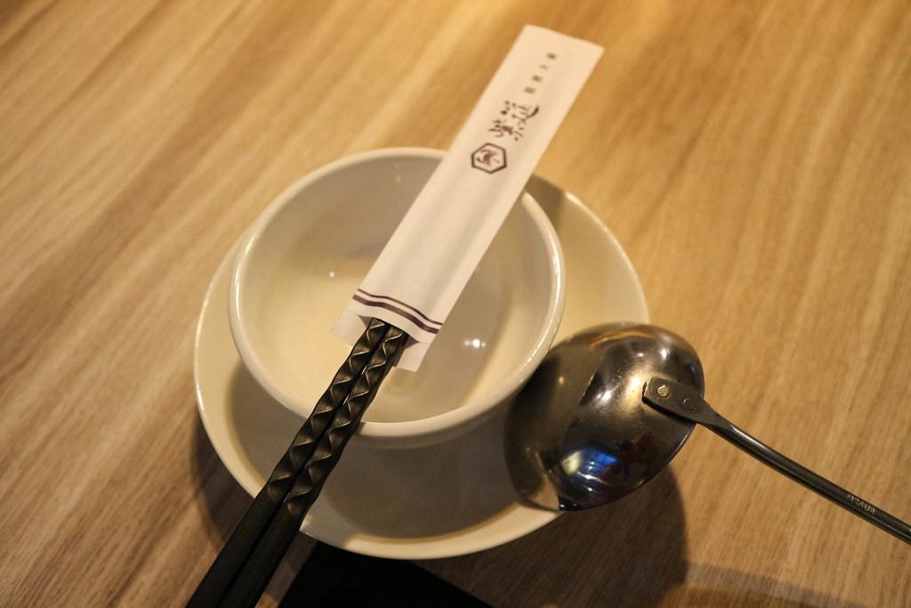 紫筵精緻火鍋 (37)