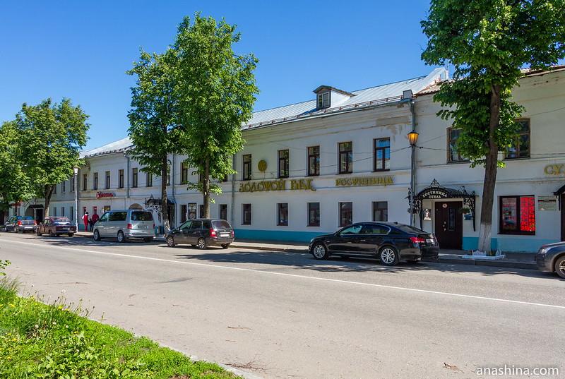 Дома по улице Ленина, Суздаль
