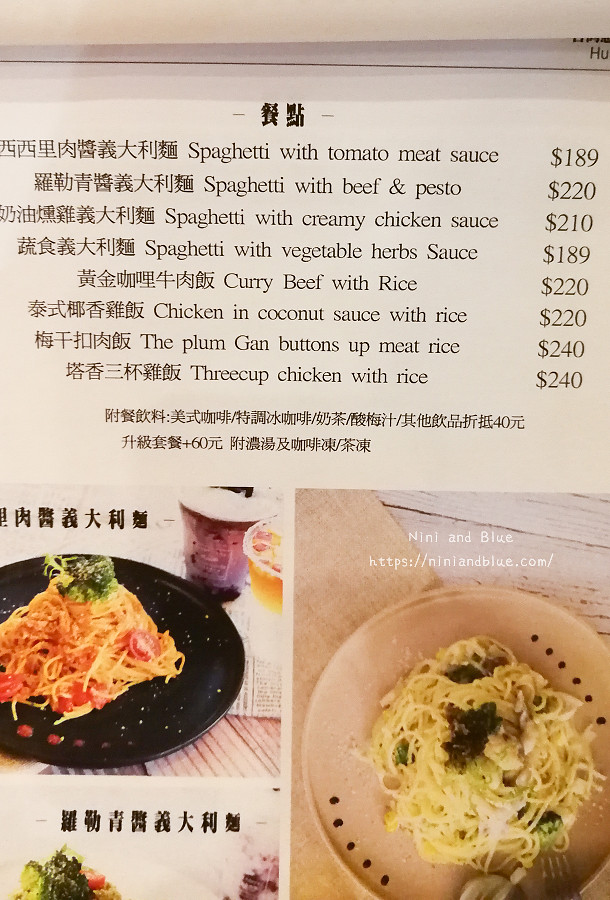 台灣惠蓀咖啡 Menu 菜單 大佛雞蛋糕03