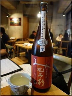 2018-05-07_T@ka.の食べ飲み歩きメモ(ブログ版)_日本酒のブリューパブで肴を楽しむ【神田】にほんしゅ ほたる_04