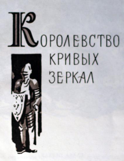Gubarev4