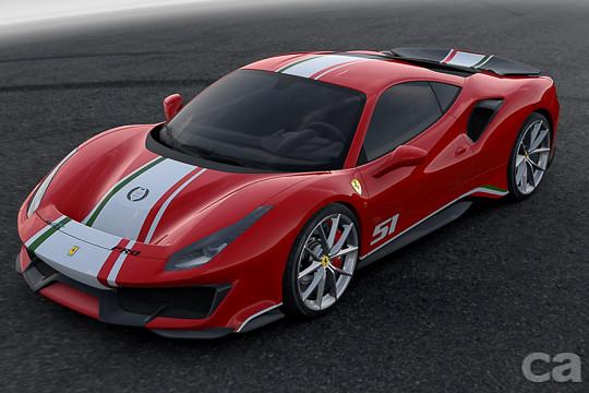 「Piloti Ferrari 」488 Pista - 01