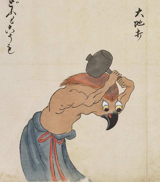 Daichiuchi Bakemono zukushi