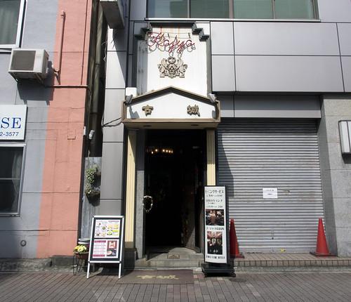 上野・純喫茶古城