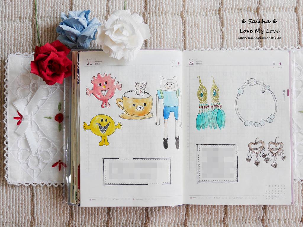 開花實驗室手帳設計裝飾紙膠帶 (11)