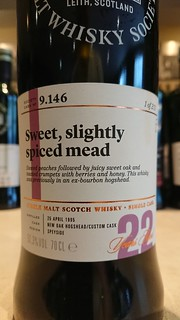 SMWS 9.146 - Sweet, slightly spiced mead