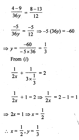 Solution Of RD Sharma Class 10 Chapter 3 Pair Of Linear Equations In Two Variables