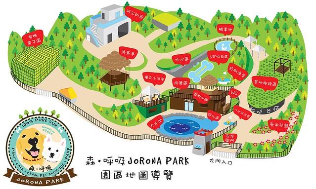 jorona map 2017