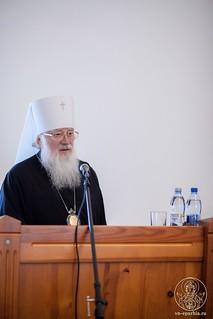 Конференция УФСИН 180