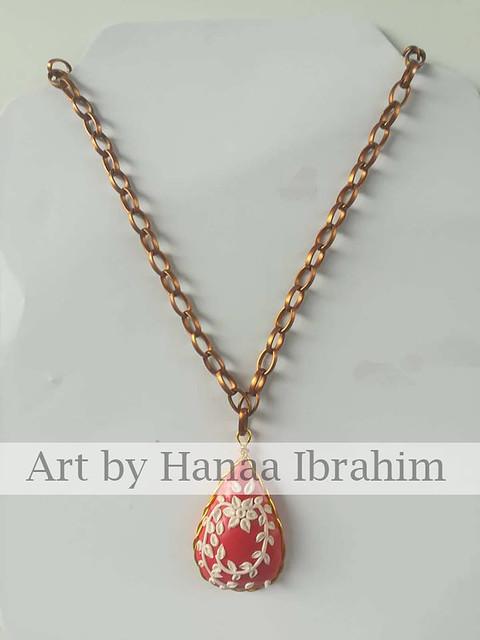 Art of Hanaa Ibrahim 21