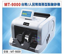 MT-9000