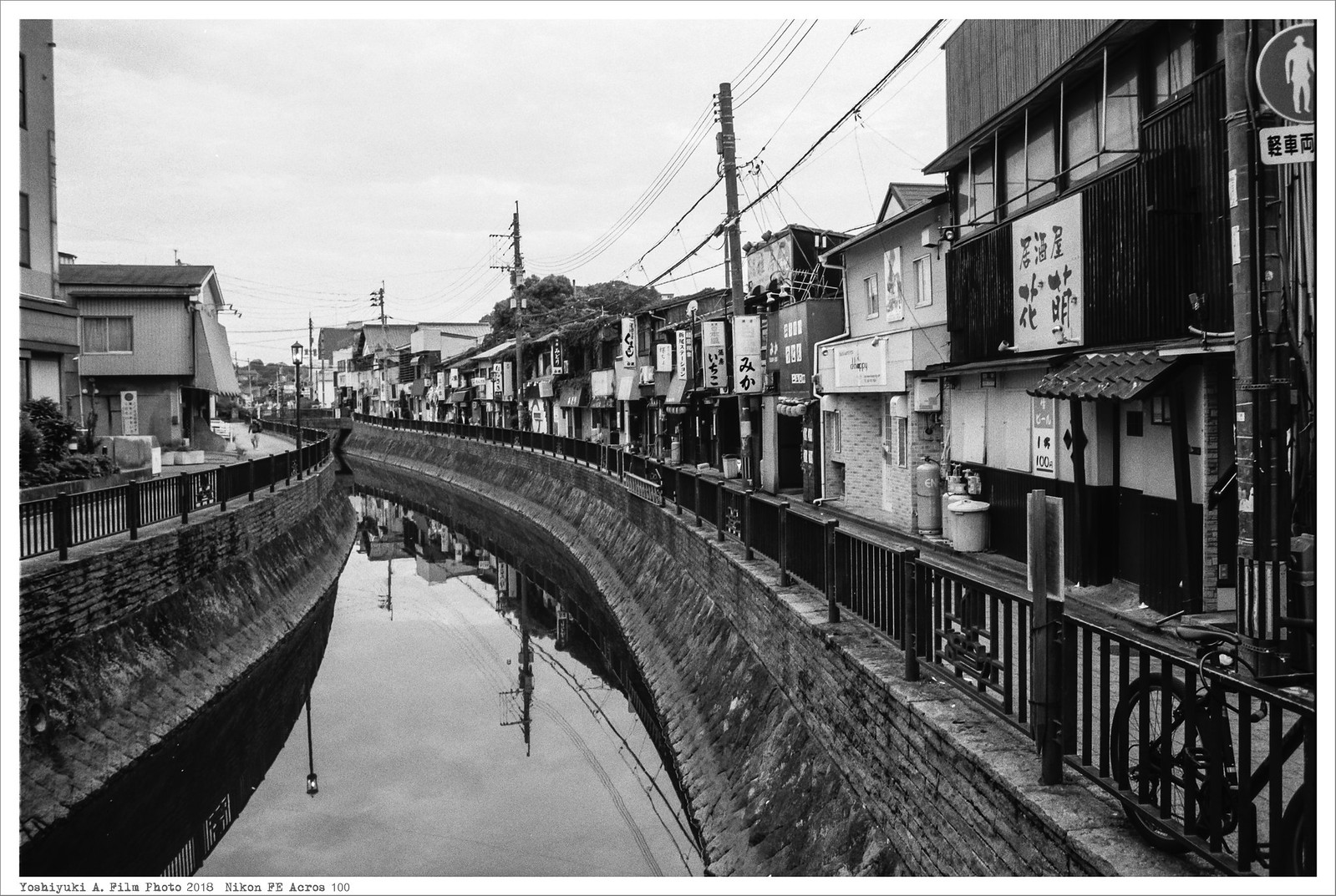北九州市八幡 折尾 Nikon_FE_Fuji_Acros100__33-3