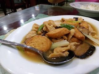 Angsio Tofu