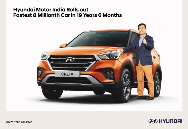 Hyundai Motor India Rolls out Fastest 8 Millionth Car in 19 Years 6 Months (2) copy copy