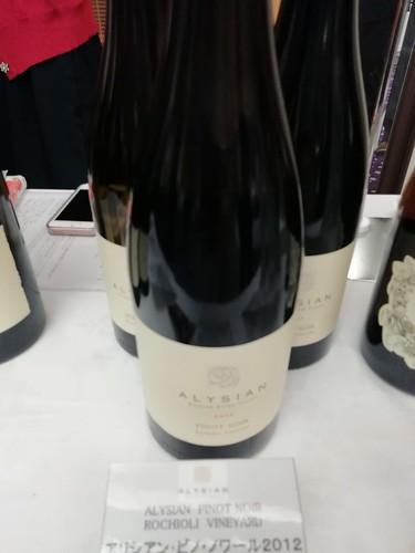 Alysian Pinot Noir 2012