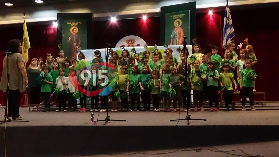 Μουσικοθεατρική παράσταση από τα «Σκαθάρια» της Χορωδίας Τρίπολης