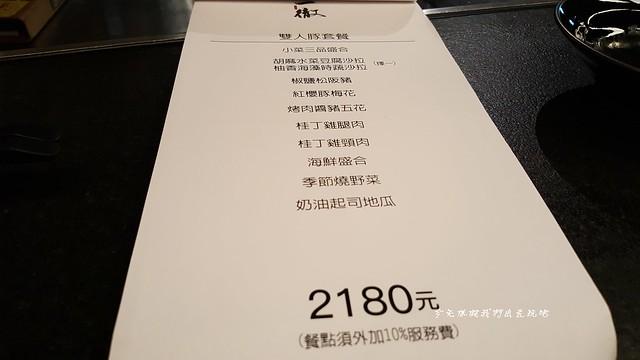 20180528_192019 - 複製