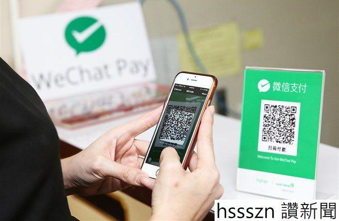wechat_pay_vietnamfinance_700_456