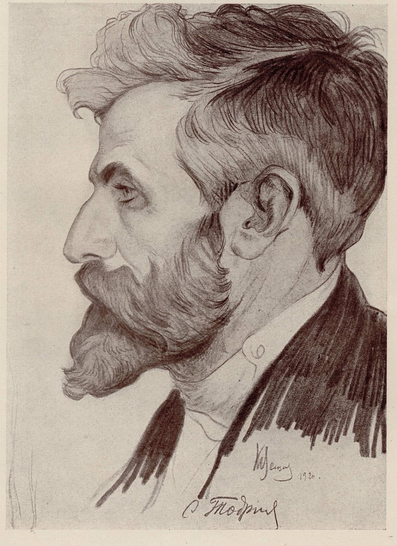 С.Тодрия (Грузия)