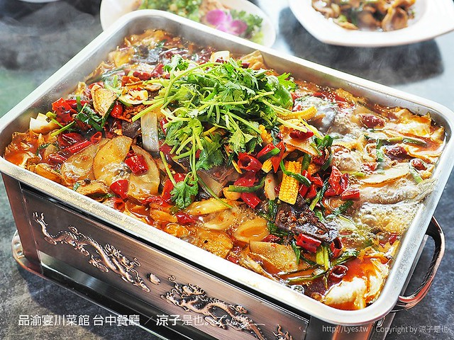 品渝宴川菜館 台中餐廳 33