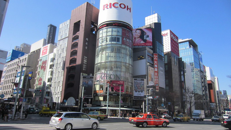 Ginza Tokyo Shopping Dining Entertainment