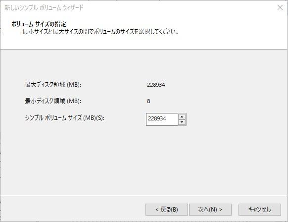 HDDをSSDに換装する方法 (9)