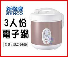 SRC-0300