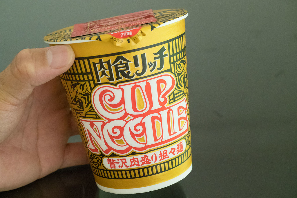 Cupnoodle-1