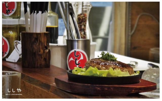 沖繩肉屋-10