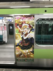 Yamanote Line LoveLive wrapping train