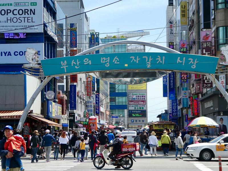 Nampo, Busan