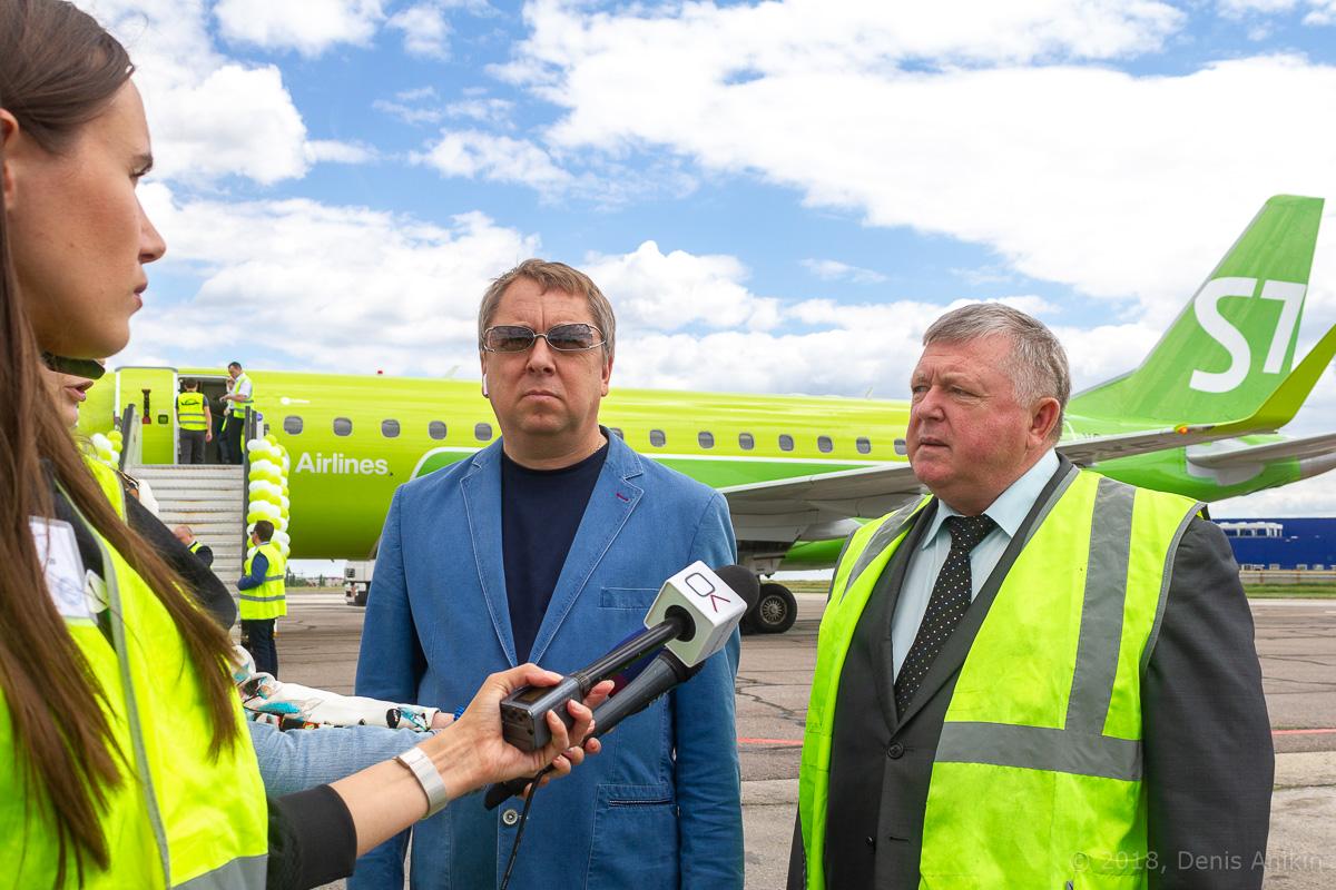S7 Airlines первый рейс в Саратов фото 14