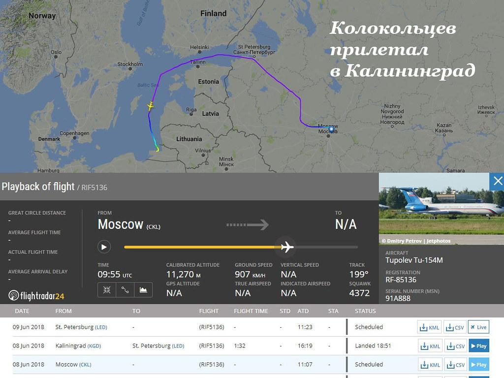 85136_080618_Kolokoltsev