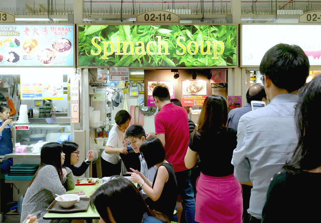 amoy street food centre Spinach Soup storefront
