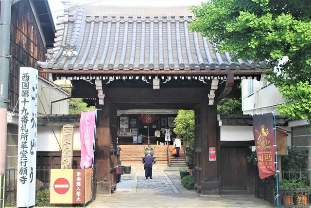 gyoganji001