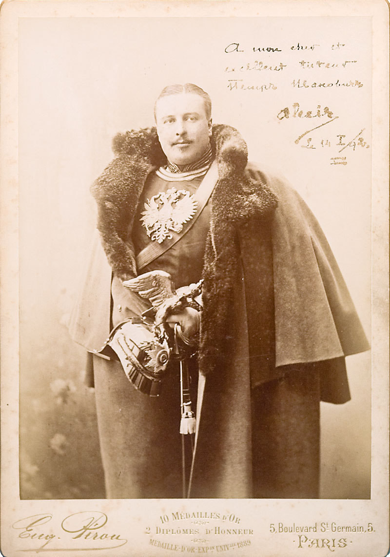 1892. Князь Алексей Николаевич Орлов в кавалергардском мундире.
