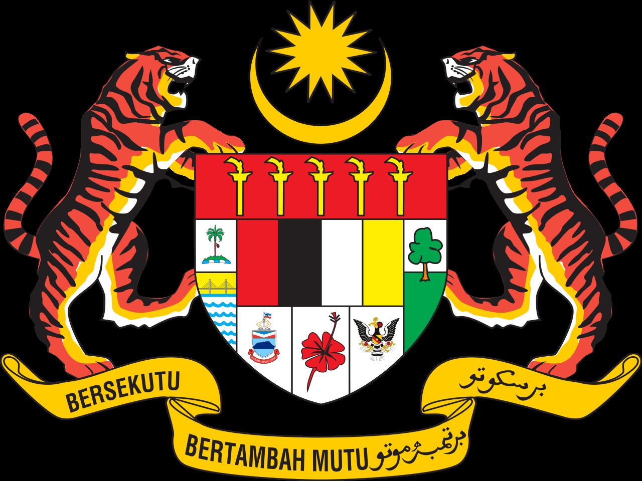 [url=https://flic.kr/p/Laamp1][img]https://farm2.staticflickr.com/1749/28983370878_6182b33731_o.png[/img][/url][url=https://flic.kr/p/Laamp1]1280px-Coat_of_arms_of_Malaysia.svg[/url] by [url=https://www.flickr.com/photos/am-jochim/]Mark Jochim[/url], on Flickr
