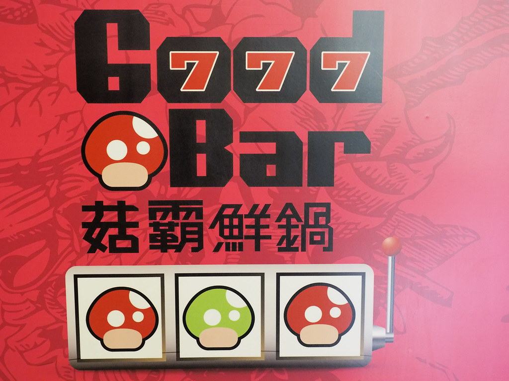 Logo of the Good Bar steamboat restaurant.