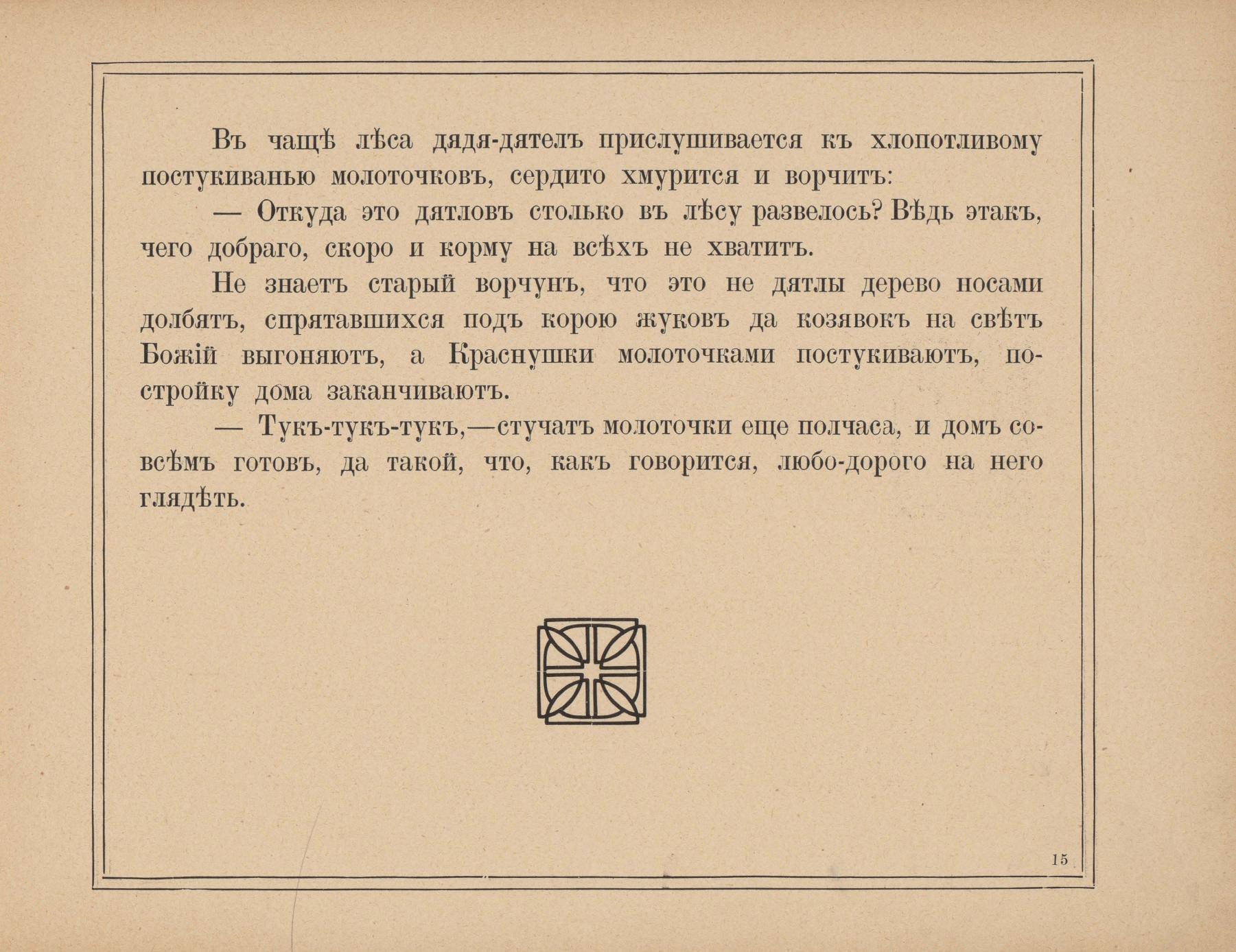 pdf (20)