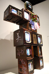 Artistes & Robots ! - Paris