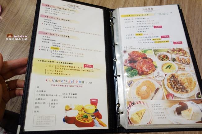 芙歐FULLPASTA義式餐廳 菜單 (3).JPG