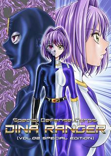 Dinaranger – 2 Special Edition