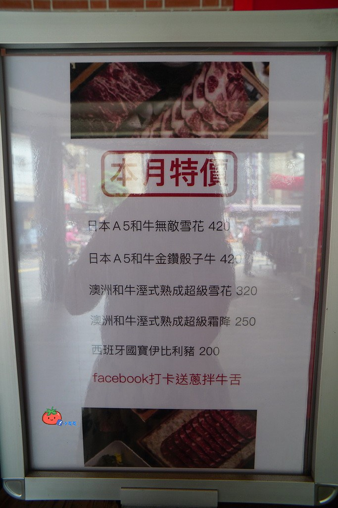 新莊好吃燒肉 品燒肉 非吃到飽