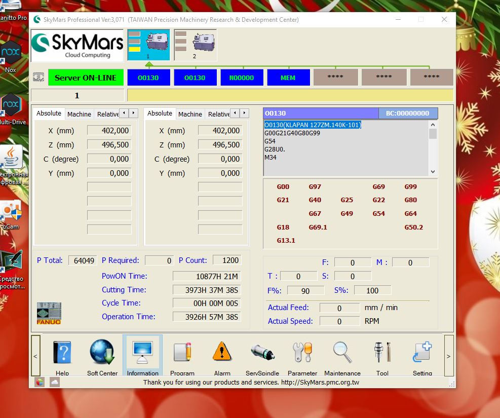 Download PMC SkyMars Professional 3.071 x86 full license forever