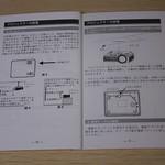 FUNAVO 2000ルーメン プロジェクター (17)
