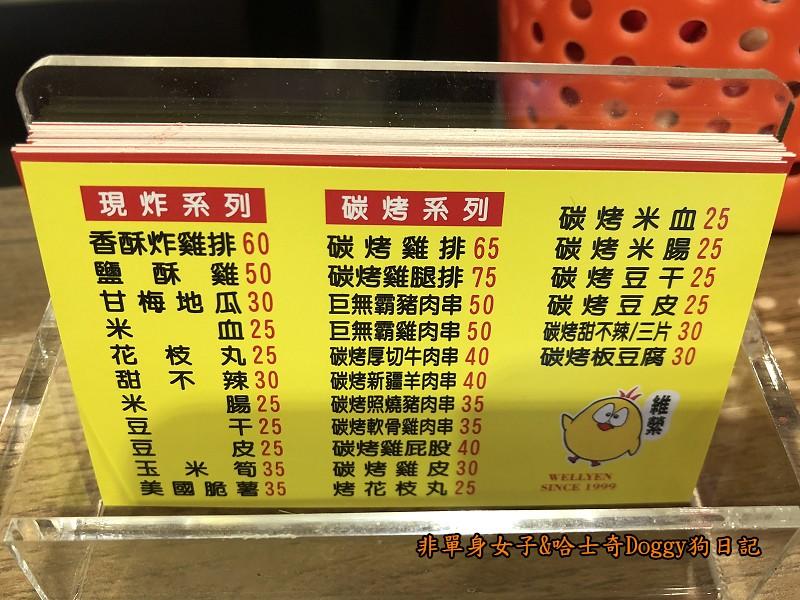 新竹城隍廟美食10家鄉碳烤雞排