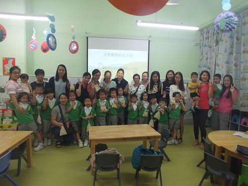 環保教育講座